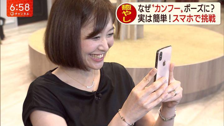 2019年06月05日久冨慶子の画像14枚目