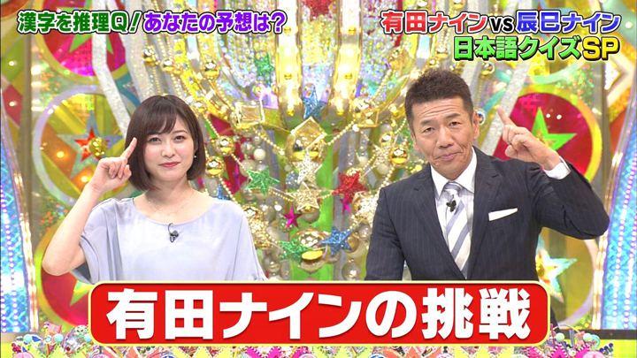 2019年06月05日久冨慶子の画像19枚目