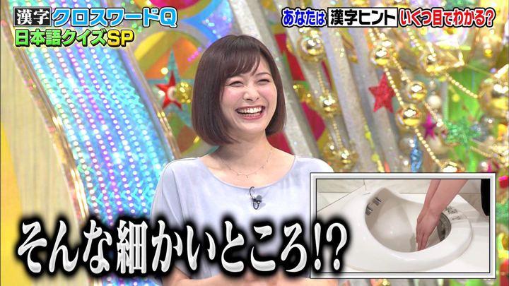2019年06月05日久冨慶子の画像21枚目
