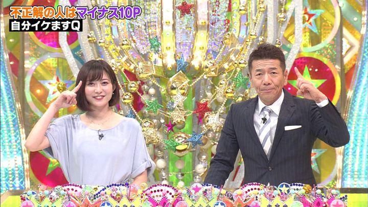 2019年06月05日久冨慶子の画像23枚目