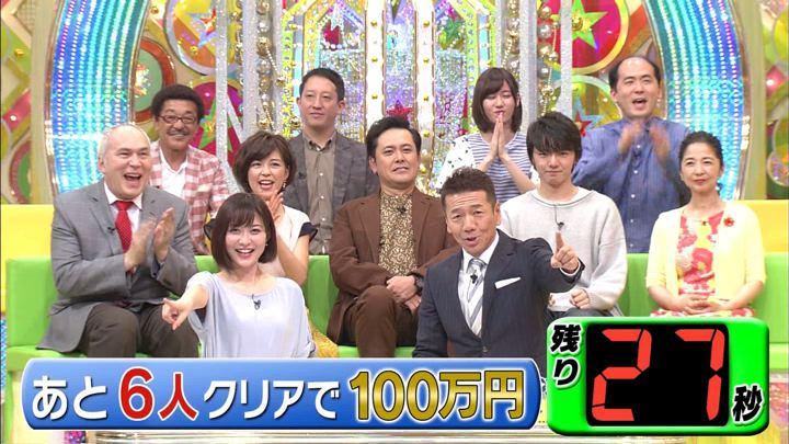 2019年06月05日久冨慶子の画像25枚目