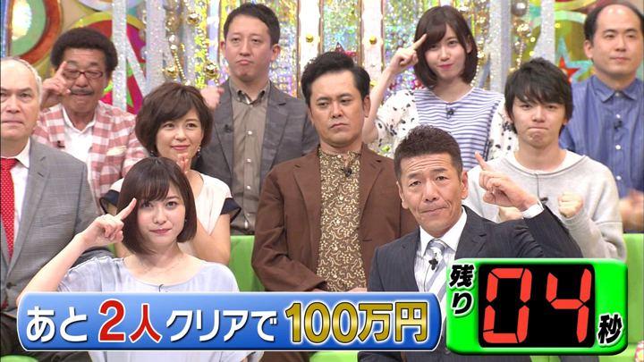 2019年06月05日久冨慶子の画像26枚目