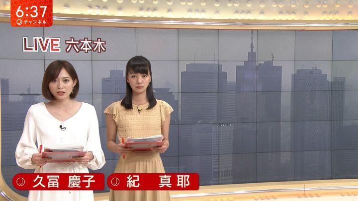 2019年06月06日久冨慶子の画像01枚目