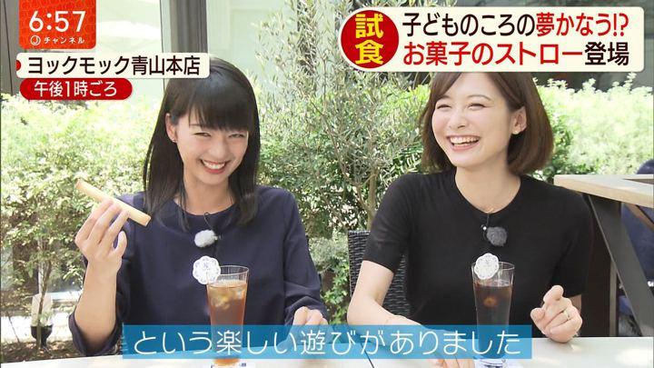 2019年06月06日久冨慶子の画像08枚目