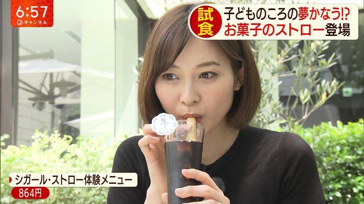 2019年06月06日久冨慶子の画像10枚目
