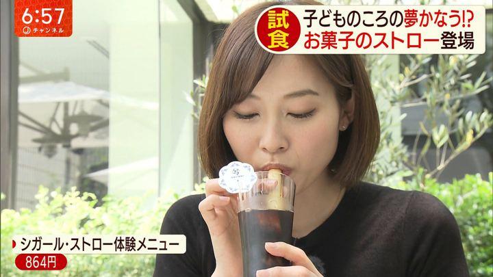 2019年06月06日久冨慶子の画像11枚目