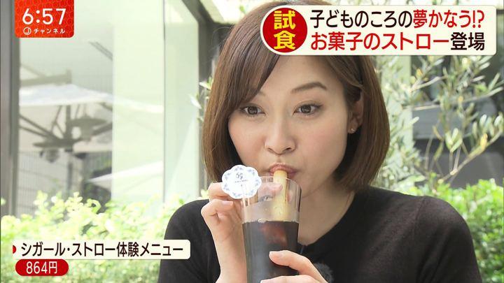 2019年06月06日久冨慶子の画像12枚目