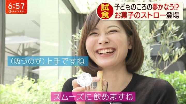 2019年06月06日久冨慶子の画像14枚目