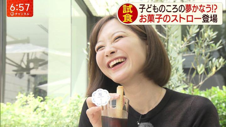 2019年06月06日久冨慶子の画像15枚目
