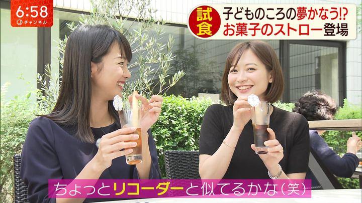 2019年06月06日久冨慶子の画像16枚目