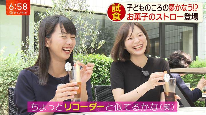 2019年06月06日久冨慶子の画像17枚目