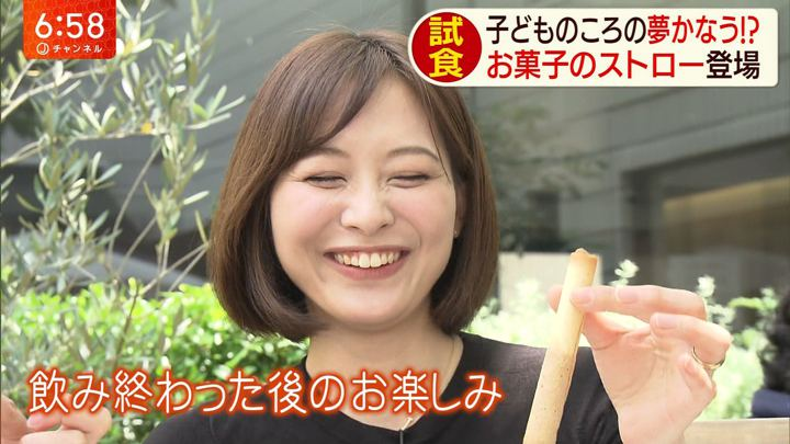 2019年06月06日久冨慶子の画像18枚目