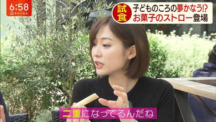 2019年06月06日久冨慶子の画像19枚目
