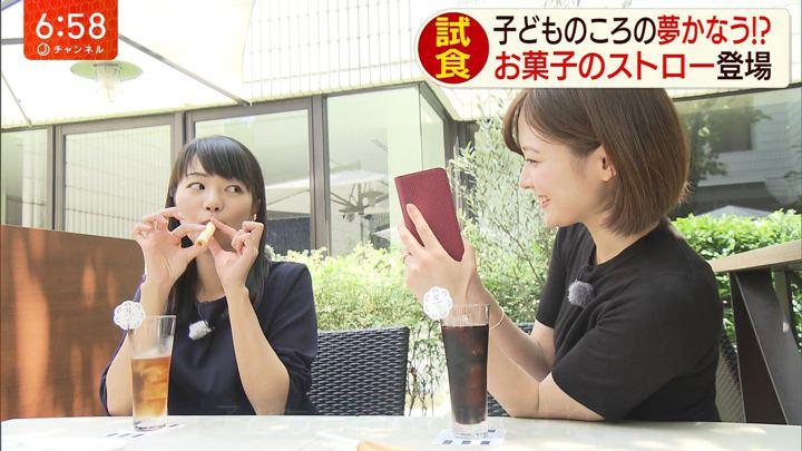 2019年06月06日久冨慶子の画像20枚目