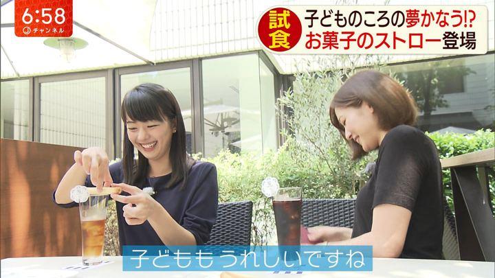 2019年06月06日久冨慶子の画像21枚目