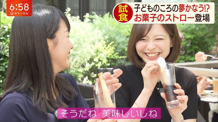 2019年06月06日久冨慶子の画像22枚目