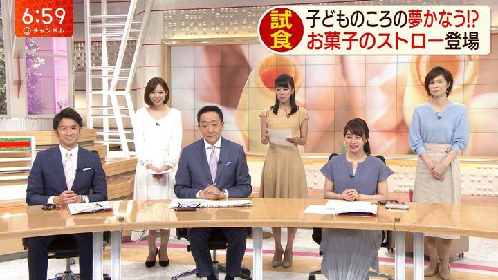 2019年06月06日久冨慶子の画像23枚目