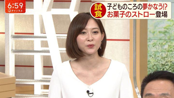2019年06月06日久冨慶子の画像24枚目
