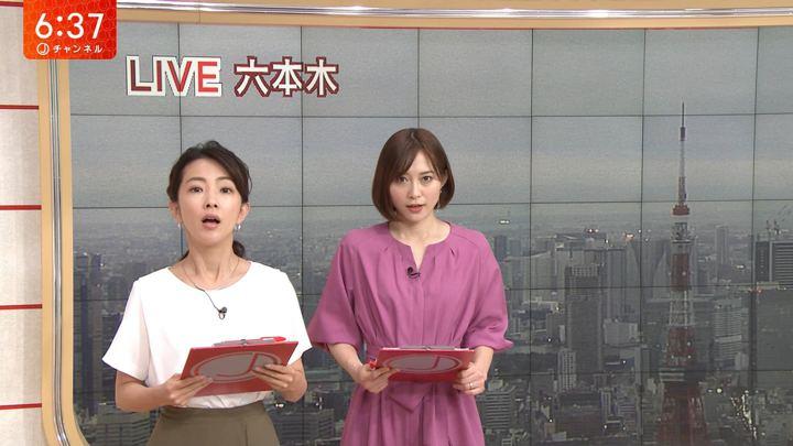 2019年06月11日久冨慶子の画像01枚目