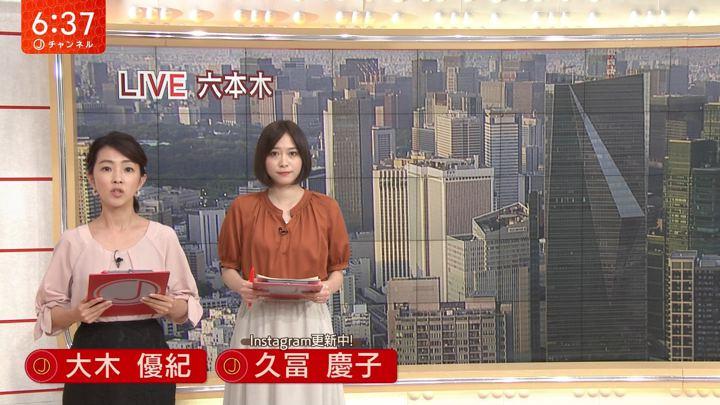2019年06月18日久冨慶子の画像01枚目