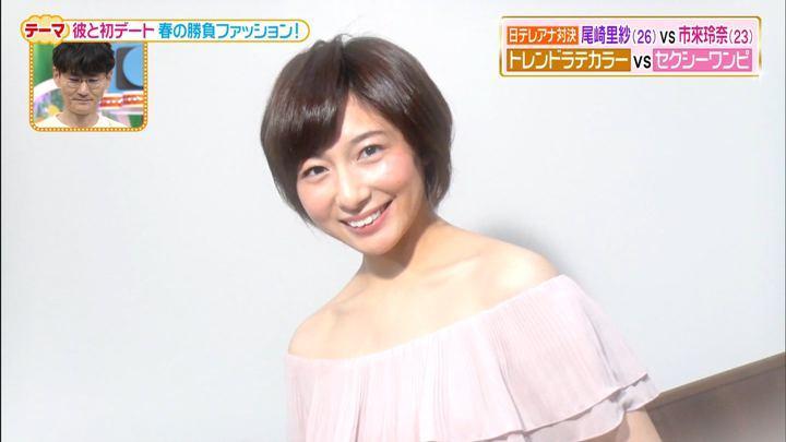 2019年03月05日市來玲奈の画像29枚目