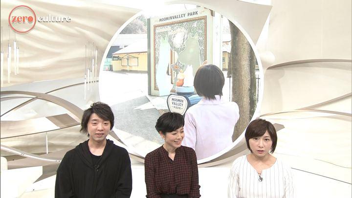 2019年03月05日市來玲奈の画像34枚目