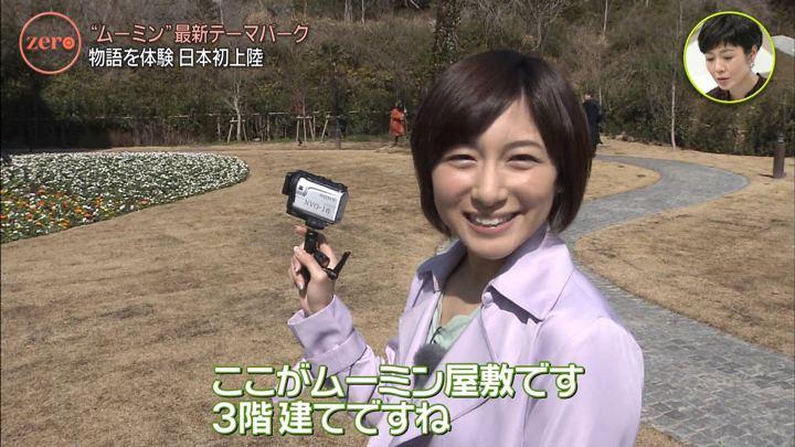 2019年03月05日市來玲奈の画像36枚目