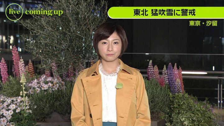 2019年03月13日市來玲奈の画像02枚目