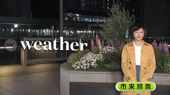 2019年03月13日市來玲奈の画像04枚目