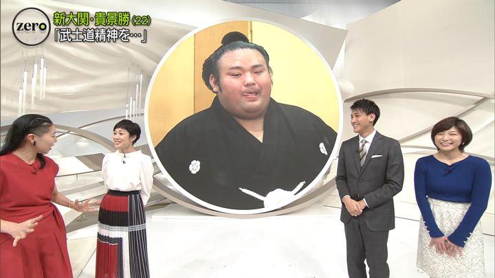 2019年03月27日市來玲奈の画像02枚目