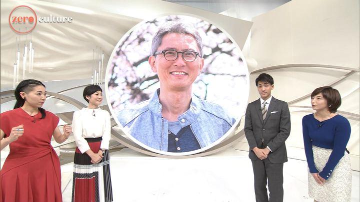 2019年03月27日市來玲奈の画像03枚目