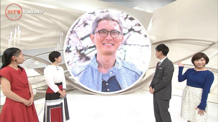 2019年03月27日市來玲奈の画像04枚目