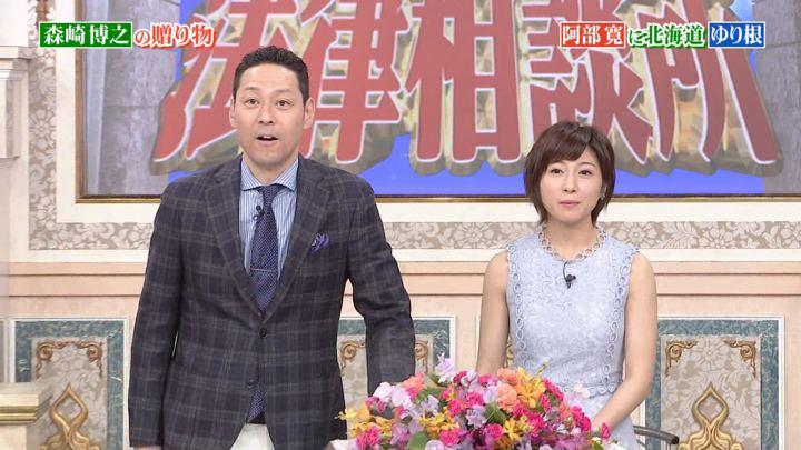 2019年03月31日市來玲奈の画像04枚目