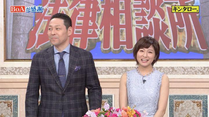 2019年03月31日市來玲奈の画像12枚目
