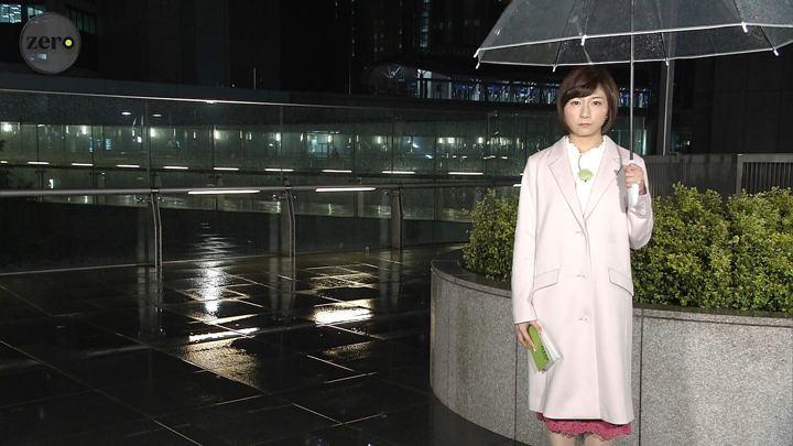 2019年04月01日市來玲奈の画像01枚目