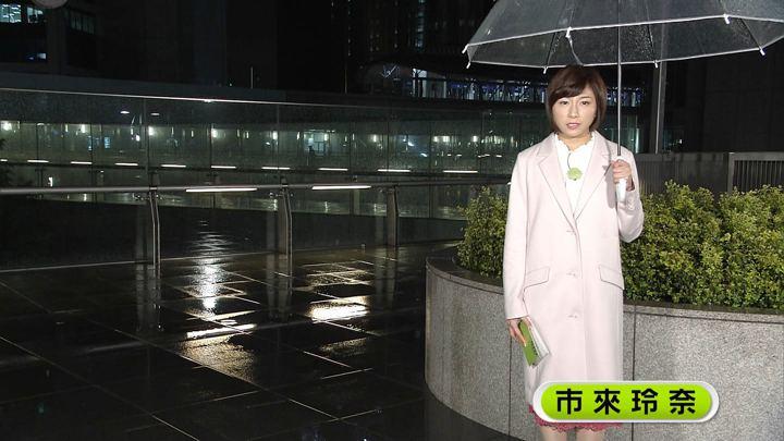 2019年04月01日市來玲奈の画像02枚目