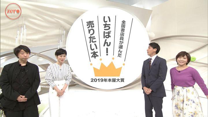 2019年04月09日市來玲奈の画像02枚目