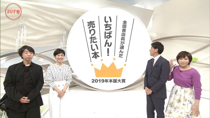 2019年04月09日市來玲奈の画像03枚目