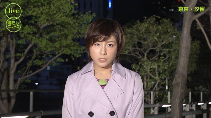 2019年04月09日市來玲奈の画像10枚目