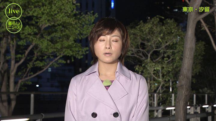 2019年04月09日市來玲奈の画像11枚目