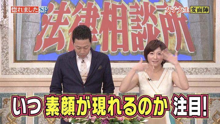 2019年04月14日市來玲奈の画像04枚目
