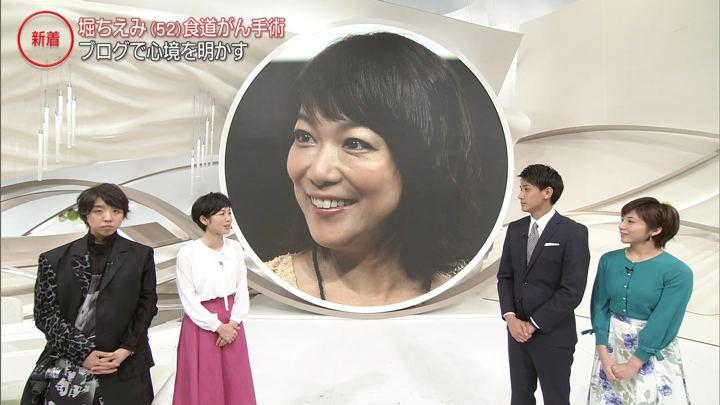 2019年04月16日市來玲奈の画像02枚目