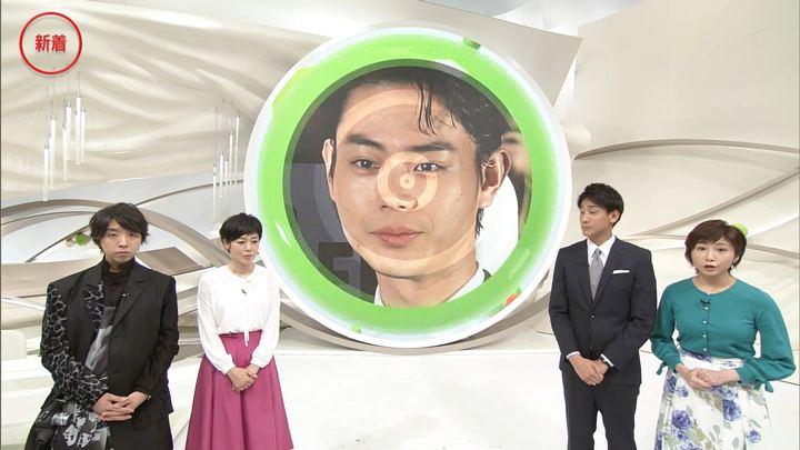 2019年04月16日市來玲奈の画像03枚目