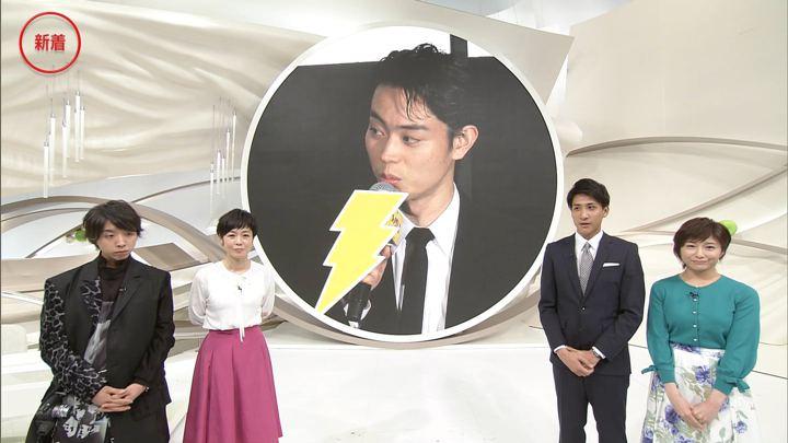 2019年04月16日市來玲奈の画像04枚目