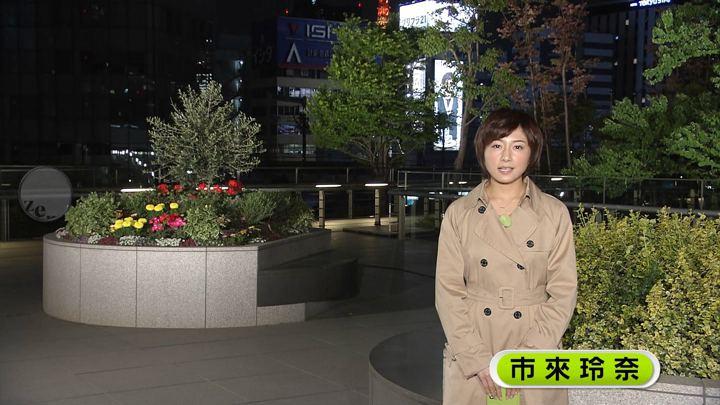2019年04月22日市來玲奈の画像03枚目