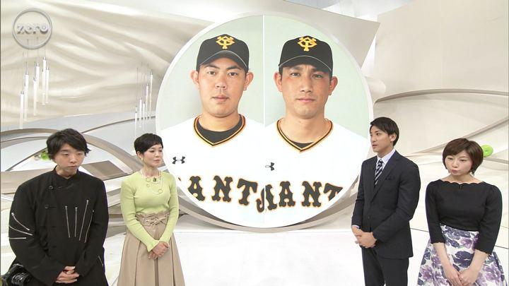 2019年04月23日市來玲奈の画像05枚目