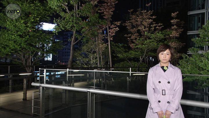 2019年04月23日市來玲奈の画像06枚目