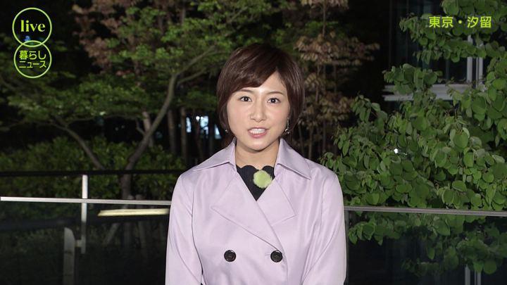 2019年04月23日市來玲奈の画像09枚目