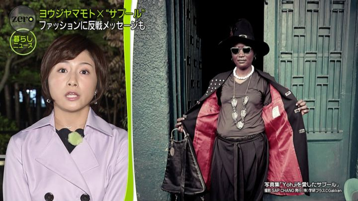 2019年04月23日市來玲奈の画像11枚目