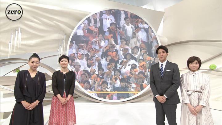 2019年04月24日市來玲奈の画像01枚目